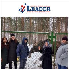 Leader School of Russian Language, Минск