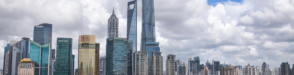 Şangay video küçük resmi