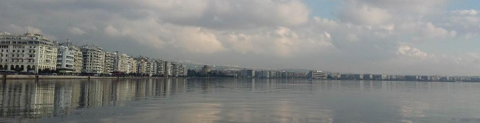 Thessaloniki Video thumbnail