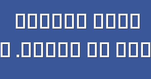 نمایش Share Box city فیسبوک