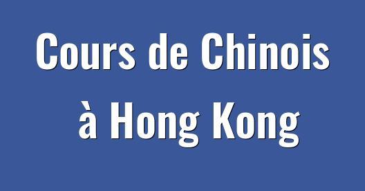 q language hong kong cole de langues hong kong 11 valuations. Black Bedroom Furniture Sets. Home Design Ideas