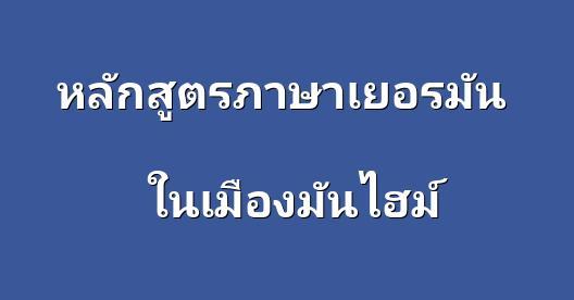 กล่องแบ่งปันบน Facebook ภาพเมือง