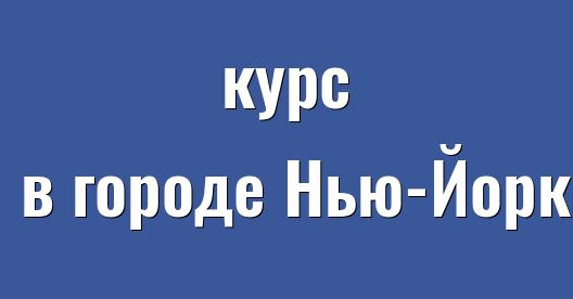 Изображение города, которым можно поделиться в Facebook