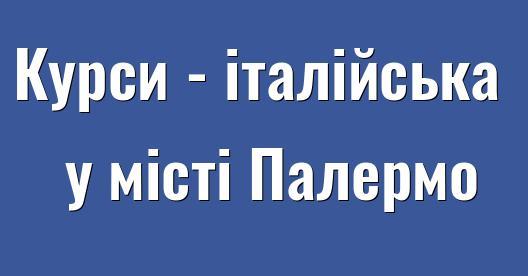 Зображення міста у Facebook Share Box