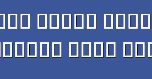 Facebook Share Box φώτο πόλης