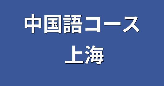 Facebook共有ボックスの都市イメージ