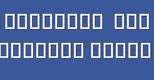 फेसबुक शेयरिंग बॉक्स शहर तस्वीर