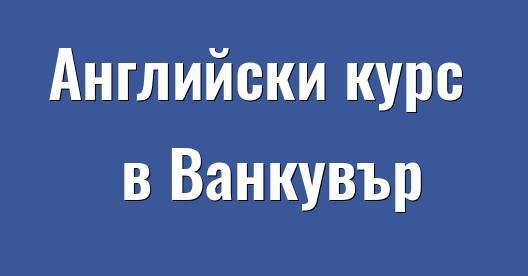 Facebook Share Box снимка на град