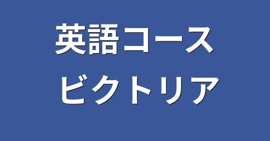 Facebook共有ボックスの都市イメージ
