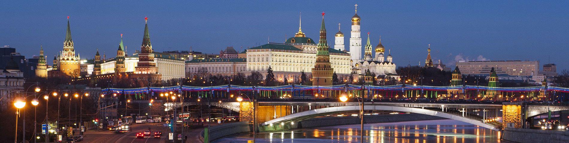 Risultati immagini per MOSCA IMMAGINI?