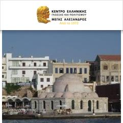 Hellenic Language School Alexander the Great, La Canée (Crète)