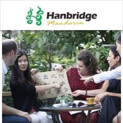 Hanbridge Mandarin School, Shenzen