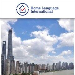 Study & Live in your Teacher's Home, Shanghai