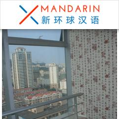 XMandarin Chinese Language Center, Qingdao