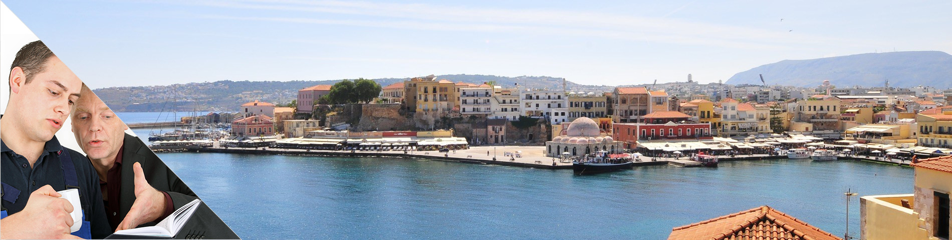 Chania (Crete) - One-to-One