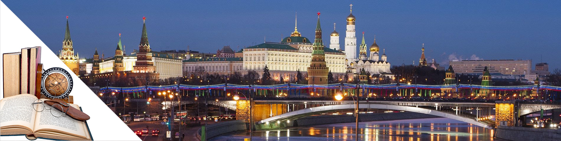Moscow - Russian & Arts & Literature