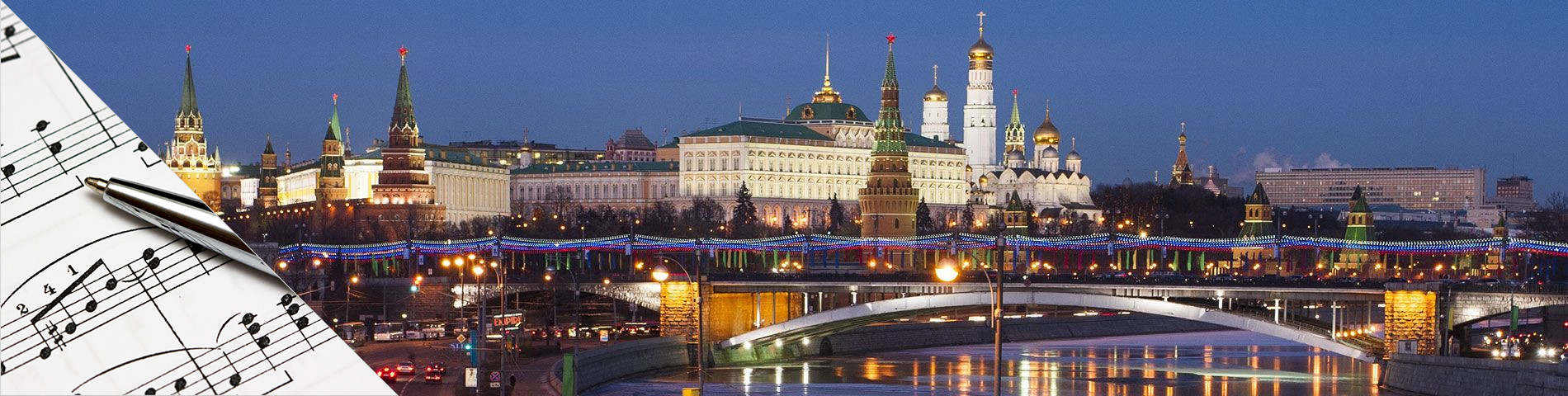 Moscow - Russian & Music