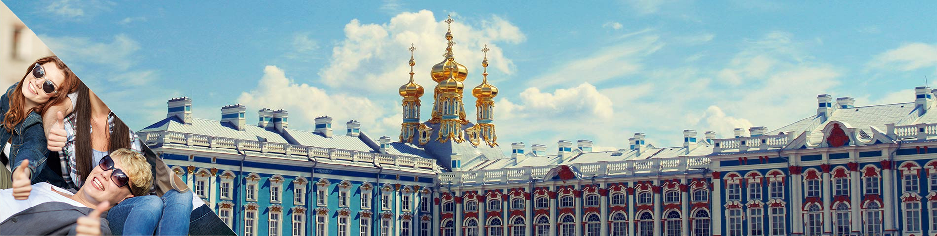 St. Petersburg - School Trips / Groups