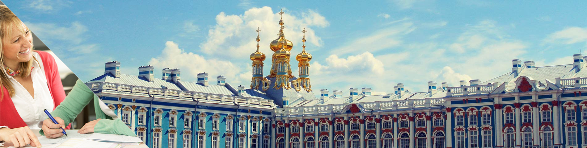 St. Petersburg - Study & Live in your Teacher\'s Home