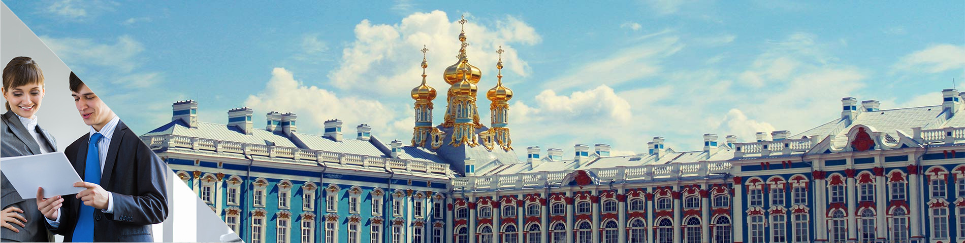 St. Petersburg - Business One-to-One