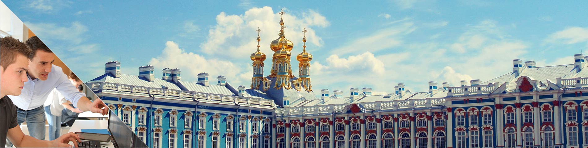 St. Petersburg - Internship