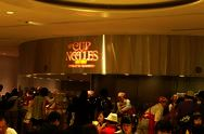 Museu do Cup Noodles
