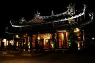 Bao\'an Temple