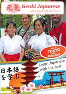 <span class='unselectable'>Genki Japanese and Culture School Brochure (PDF)</span>