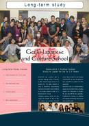 <span class='unselectable'>Genki Japanese and Culture School Broschüre (PDF)</span>