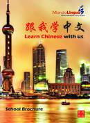 Mandalingua Chinese Language School Brochure (PDF)
