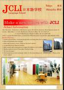 JCLI Japanese Language School Brochure (PDF)