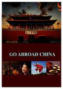 Go Abroad China Fullet (PDF)