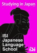 ISI Language School - Takadanobaba Campus Брошура (PDF)