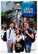 Lexis English Fullet (PDF)