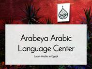 Arabeya Arabic Language Center Folheto (PDF)