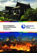 International House Risalah (PDF)