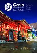 Genki Japanese and Culture School แผ่นพับโฆษณา (PDF)