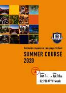 Summer Course (PDF)