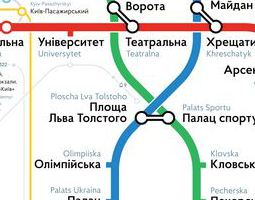 Kiev Public Transport Map