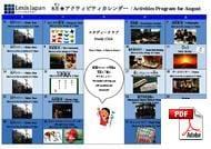 Курси для дітей та підлітків (до18 років)  Lexis Japan (PDF)