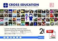 Cross Education (PDF)