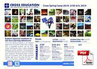 Junior Course (6-18 years) Cross Education (PDF)
