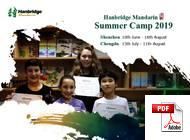 Otroški tečaj (6 - 18 let) Hanbridge Mandarin School (PDF)