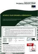 Pathway / الإعداد الأكاديمي Sendagaya Japanese Institute (PDF)