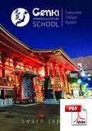 Jazykový rok (6-12 mes.) Genki Japanese and Culture School (PDF)