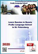 Learn a Language & Live with Teacher ProBa Educational Centre (PDF)
