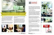 En línia ShuoHao Language Center (PDF)