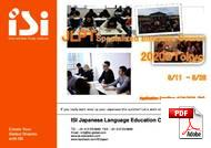 JLPT ISI Language School - Takadanobaba Campus (PDF)