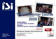 Junior (<18 years) ISI Language School - Takadanobaba Campus (PDF)