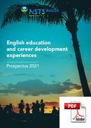 캠브리지 준 고급 영어 시험 NSTS Malta  (PDF)